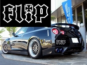 Flip Vinyl Decal Car Performance Stickers