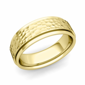 Park Avenue Wedding Band in 18k Gold Hammered Comfort Fit Ring, 7mm