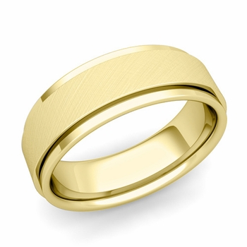 Park Avenue Wedding Band in 18k Gold Brushed Finish Comfort Fit Ring, 7mm