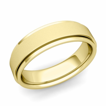 Park Avenue Wedding Band in 18k Gold Satin Finish Comfort Fit Ring, 7mm