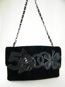 $2600 Chanel Camellia Black Velvet Leather Evening Bag (SOLD!)