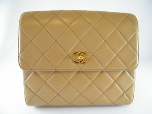 Beautiful N Vintage! Auth Chanel Quilted Bag Excellent (Clearance) (SOLD!)