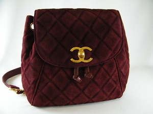 GORGEOUS! CHANEL RED SUEDE LEATHER QUILTED HANDBAG