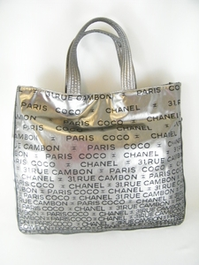 NEW! Auth Chanel Lt Ed Large Silver Gray Tote Bag JUMBO (SOLD!)