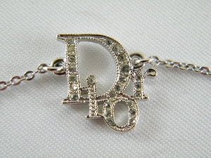 Authentic Christian Dior Crystal Silver Bracelet (CLEARANCE) (SOLD!)