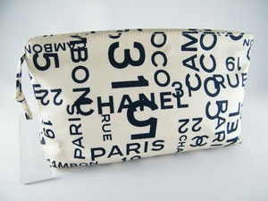 Authentic Chanel Beige and Blue Clutch Bag Purse (CLEARANCE) (SOLD!)