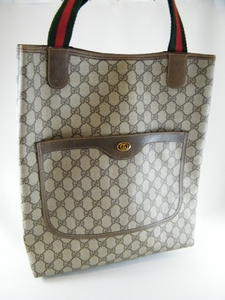 Authentic Gucci GG Monogram Brown Shopping Bag Tote Handbag (CLEARANCE) (SOLD!)