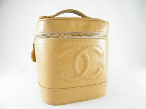 Authentic CHANEL Beige Caviar Leather Cosmetic Bag Beauty Case Like NEW (CLEARANCE) (SOLD!)