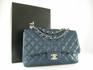 Authentic Jumbo Chanel 2.55 Perforated Lambskin Leather Bag (SOLD!)