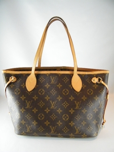 Authentic Louis Vuitton Neverfull PM Monogram Leather Handbag Bag Tote Purse (CLEARANCE)(SOLD!)