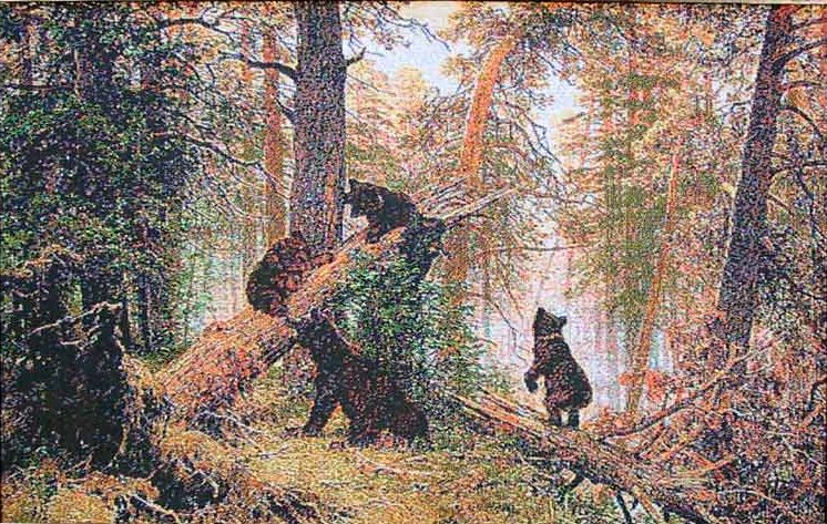 Tapestry Reproduction Morning In Pine Forest, Bear Tapestry From A Painting By Shishkin, 26in X 16in