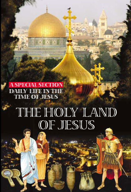 The Holy Land of Jesus Book