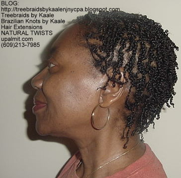Natural twists with natural kinky, coily hair again Left3004.