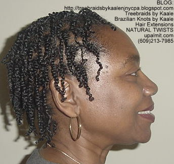 Natural twists with natural kinky, coily hair again 3 Right3009.