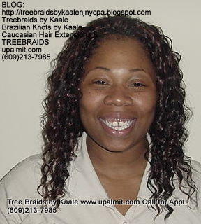 Tree Braids Body Wave Front2264.