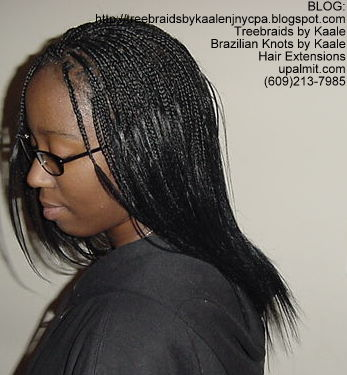 Microbraids, also spelled Micro Braids- Left.