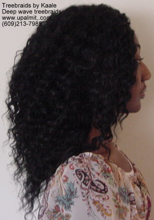 Treebraids by Kaale- deep wave, side view.