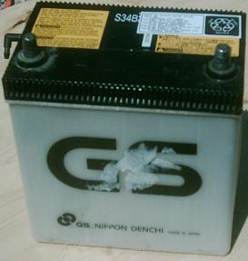 original 2001 to 2003 Prius 12 volt battery