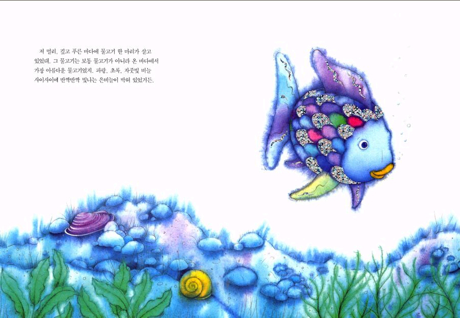 The rainbow fish for Rainbow fish to the rescue