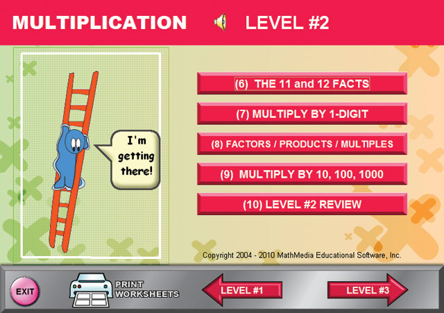Multiplication Menu Level 2