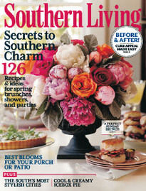March Southern Living Featured Product