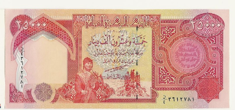 Iraqi Dinar Was Worth Over 3 Us Dollars Mint 25000 New Iraq