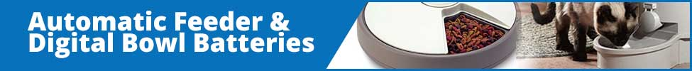 automatic feeder batteries banner