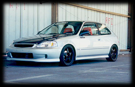 inlinefour.com - specialized Acura/Honda performance tuning, engine, suspension, interior ...