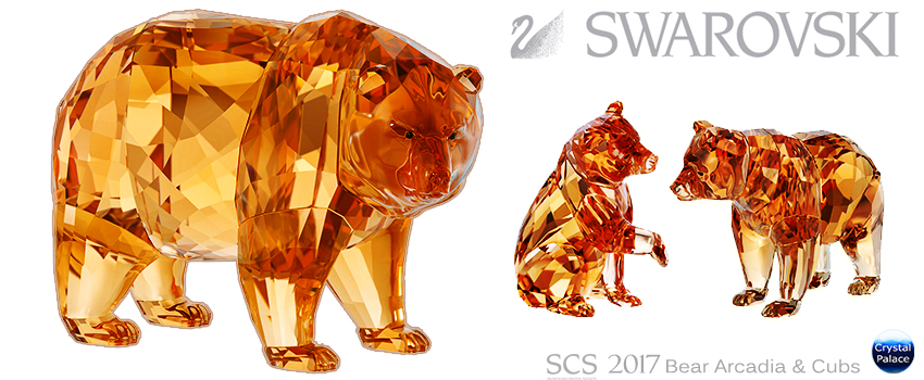 Swarovski SCS Annual Editions 2017 Bear Arcadia and cubs