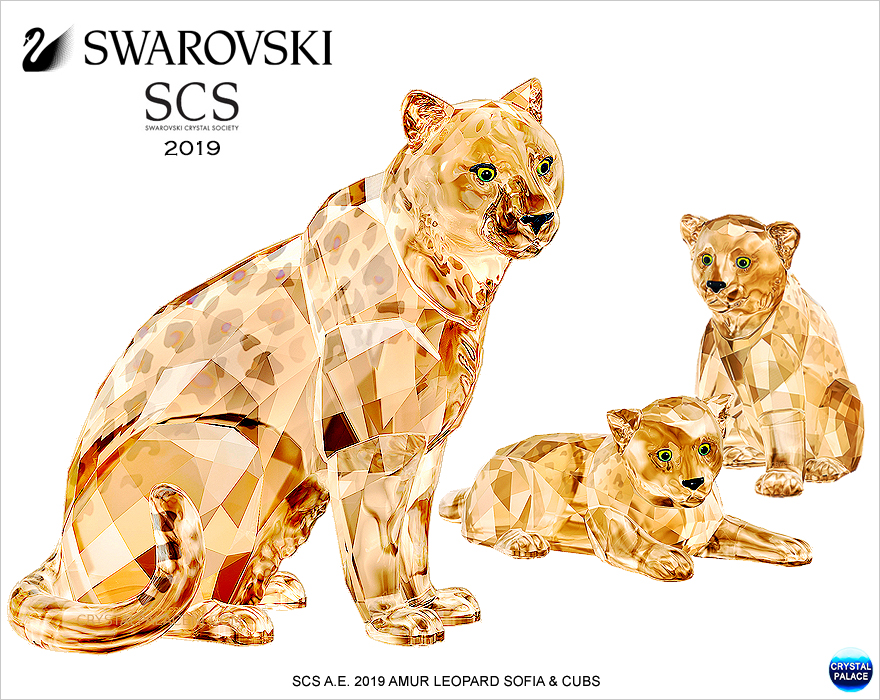 5428541-Swarovski-SCS-Annual-Edition-2019-Amur-Leopard-Sofia-and-cubs