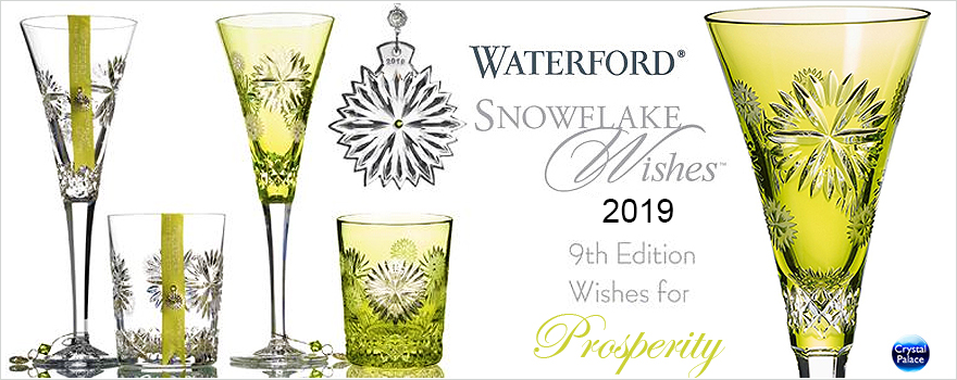 2019 Waterford Snowflake Wishes