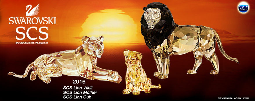 1987d065b Swarovski SCS Annual Editions 2016 Lion Akili Lion Mother Lion Cub