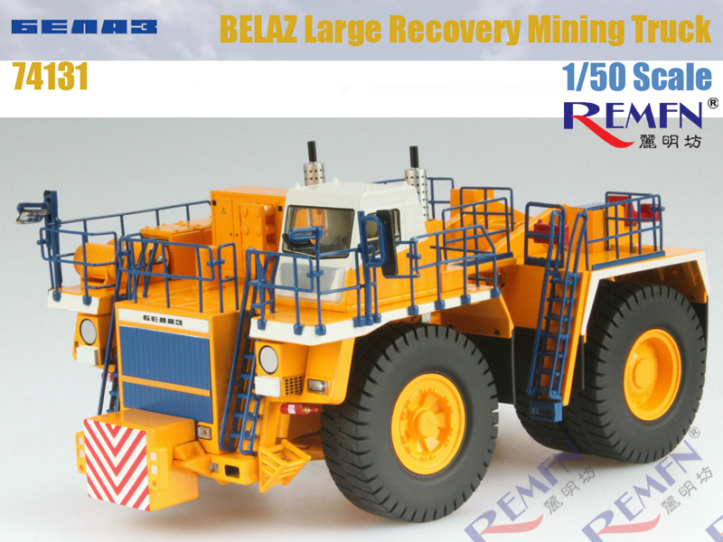 1:50 Scale Diecast BELAZ 74131 Large Recovery Mining Truck Scale Model, BALAZ 74131 120 Ton Recovery Truck Die-cast Scale Model.