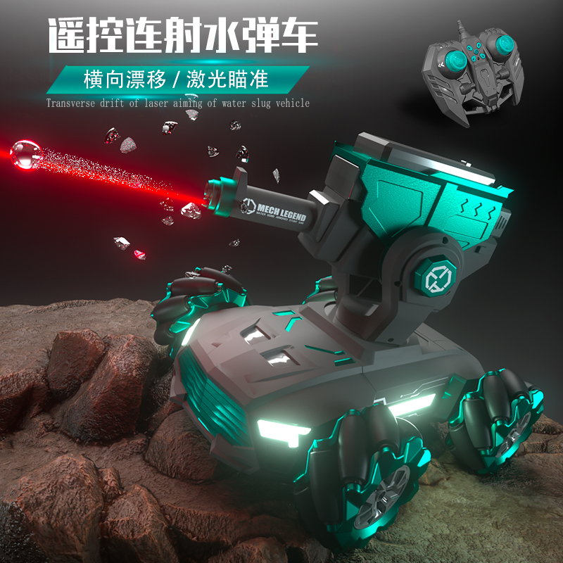 Battlefield Robot Tank Toy, Remote Control Shoot Water Pellets War Chariot Toy, Four-Wheel Drive Off-Road RC Toy Car.