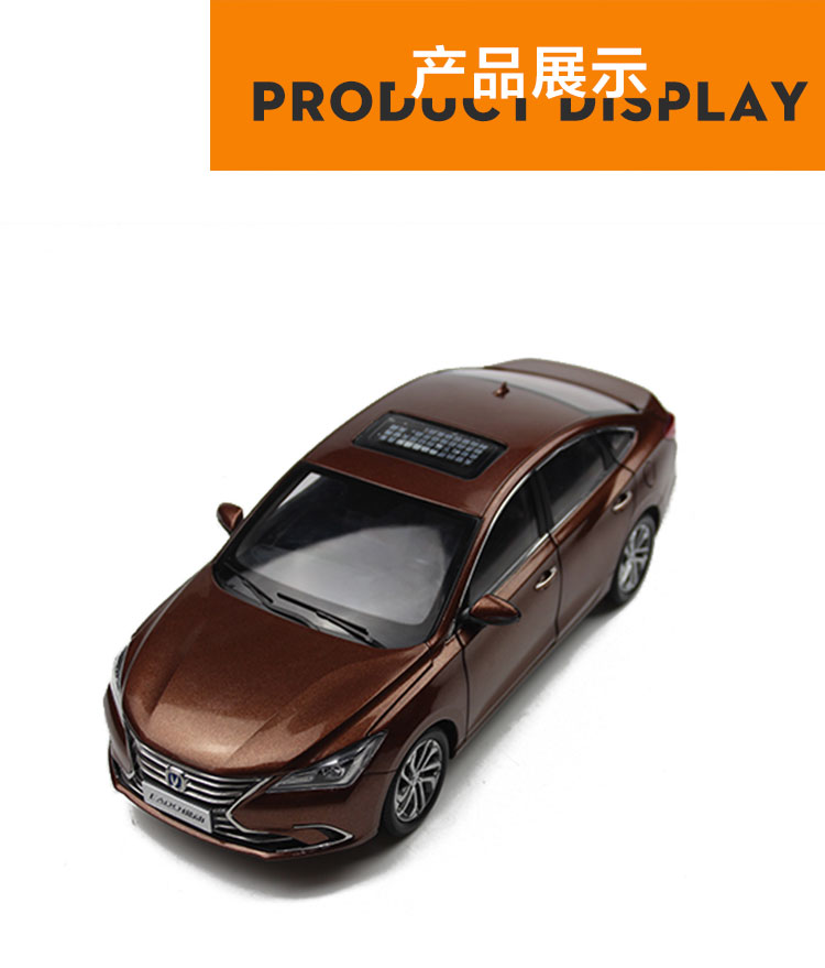 1/18 Changan Yidong Eado 2018 Sedan Alloy Toy Car, Diecast Scale Model Car, Collectible Model Car, Miniature Collection Die-cast Toy Vehicles Gifts