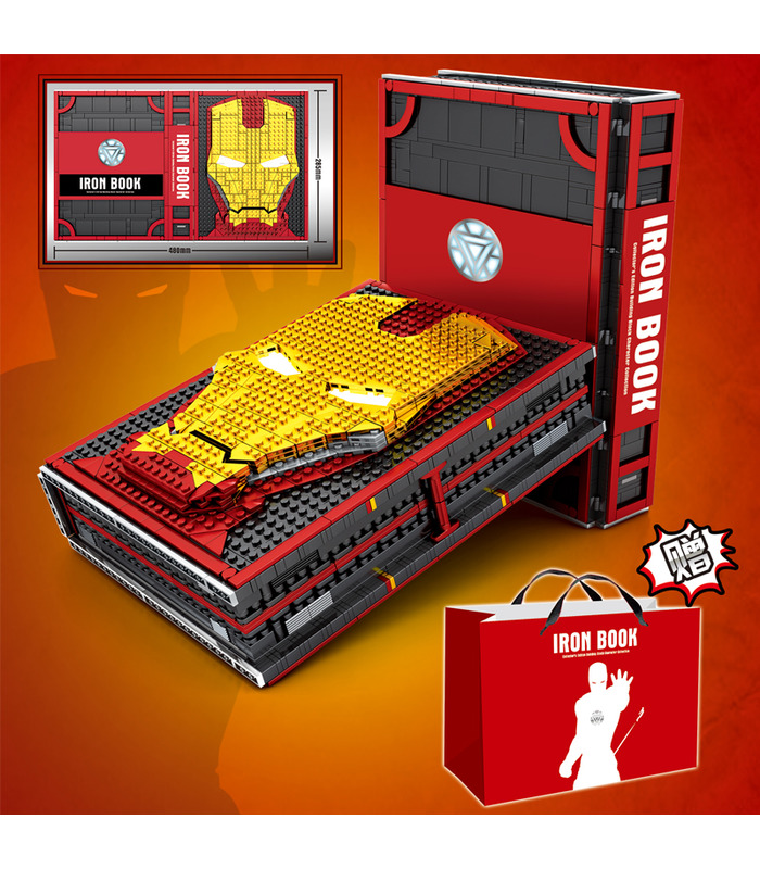 Custom Iron Book Memorial Hall Of Armor With Minifigures Building Blocks Toy Set 2615 Pieces (MOC Custom Brick Sets, Compatible Building Blocks Toys Ideas, Building Bricks Meaning)