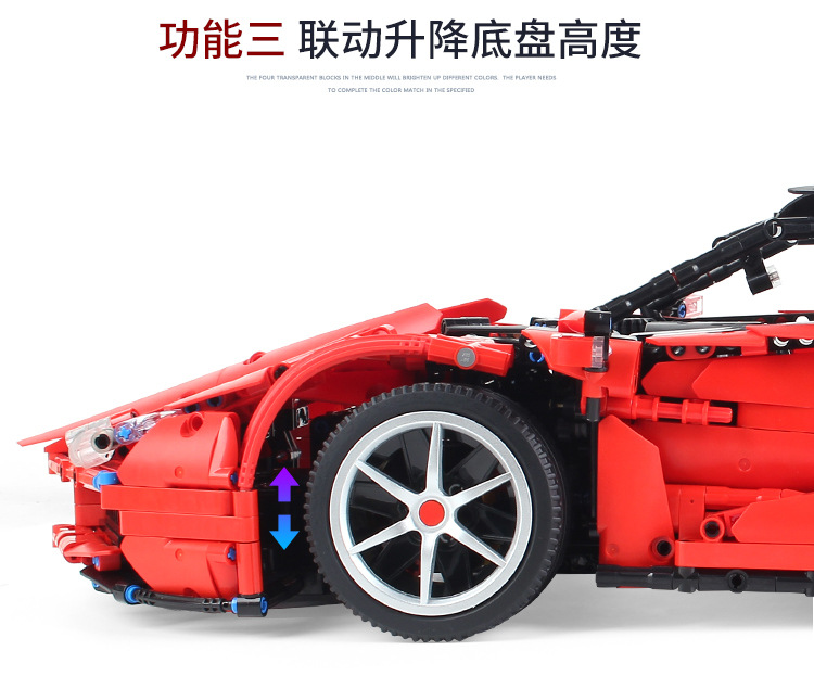 Custom LaFerrari F150 MOC Building Bricks Toy Set 3260 Pieces (MOC Custom Brick Sets, Compatible Building Blocks Toys Ideas, Building Bricks Meaning)