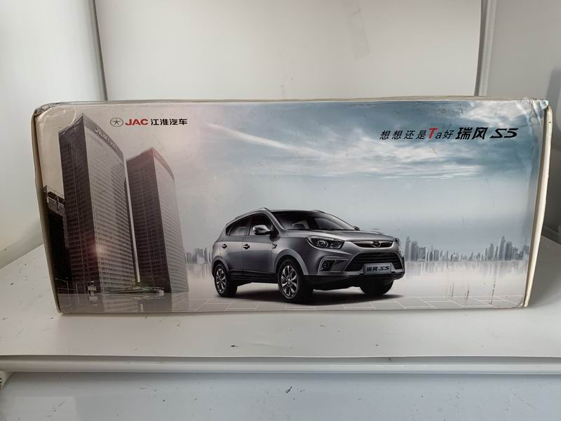 1:18 Diecast Model for JAC Refine S5 2012-2014 SUV Alloy Toy Car Miniature Collection Gift Truck China Brand JAC