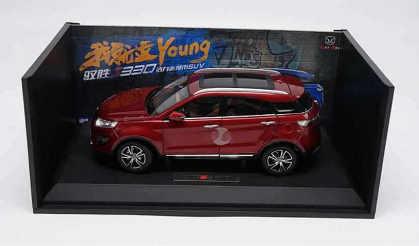 1:18 Diecast Model for JMC Yusheng S330 RED SUV Alloy Toy Car Miniature Collection Gift China Brand (Alloy Toy Car, Diecast Scale Model Car, Collectible Model Car, Miniature Collection Die-cast Toy Vehicles Gifts)