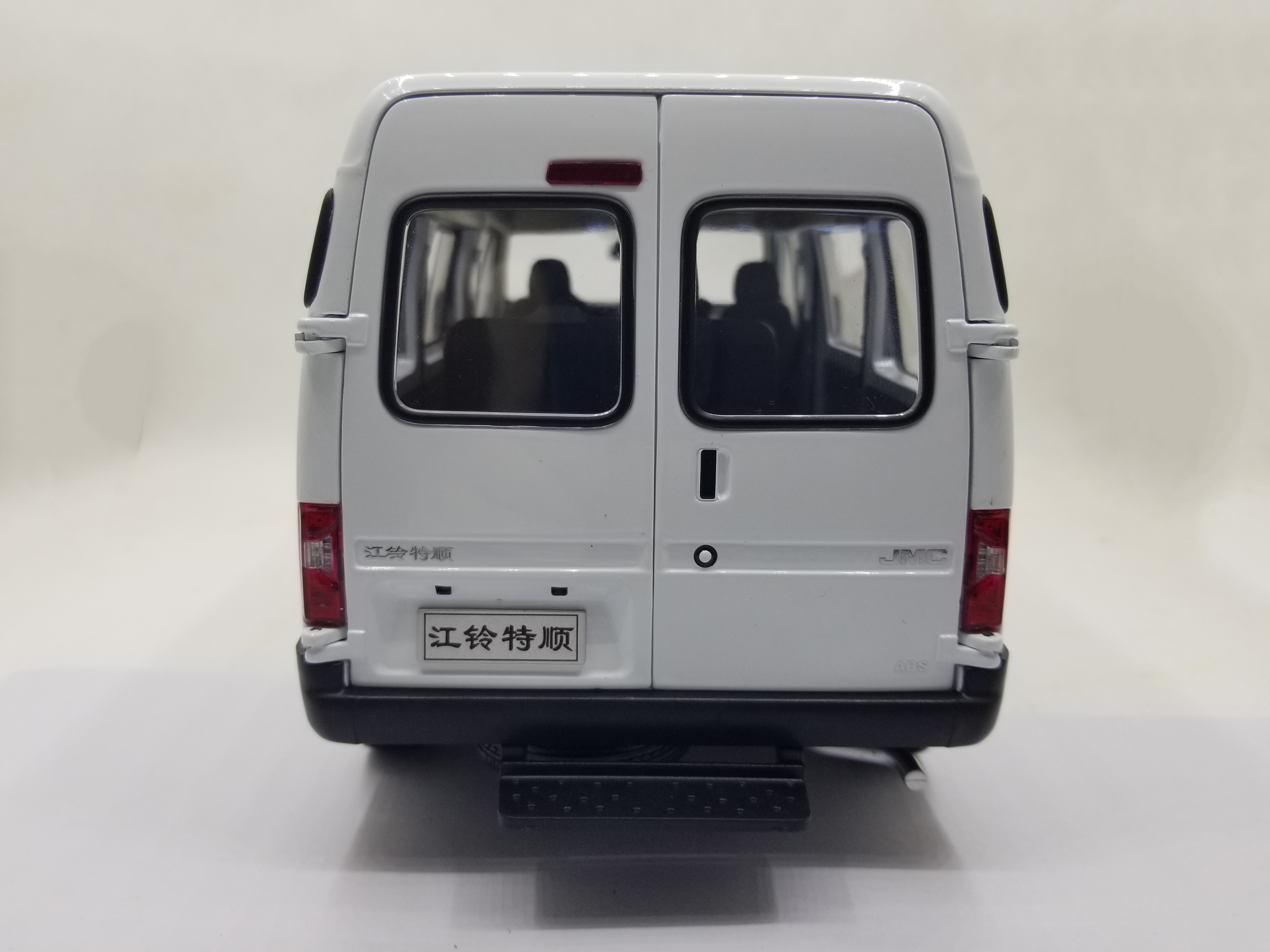 1/18 Ford JMC Teshun Transit White MPV Truck Van Alloy Toy Car, Diecast Scale Model Car, Collectible Model Car, Miniature Collection Die-cast Toy Vehicles Gifts