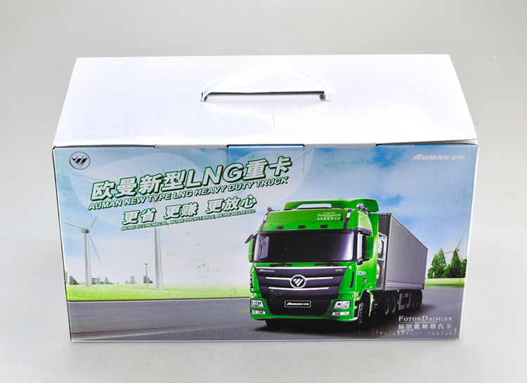 1/24 Foton Daimler Auman GTL New Type LNG Heavy Duty Truck Tractor Trailer Alloy Toy Car, Diecast Scale Model Car, Collectible Model Car, Miniature Collection Die-cast Toy Vehicles Gifts