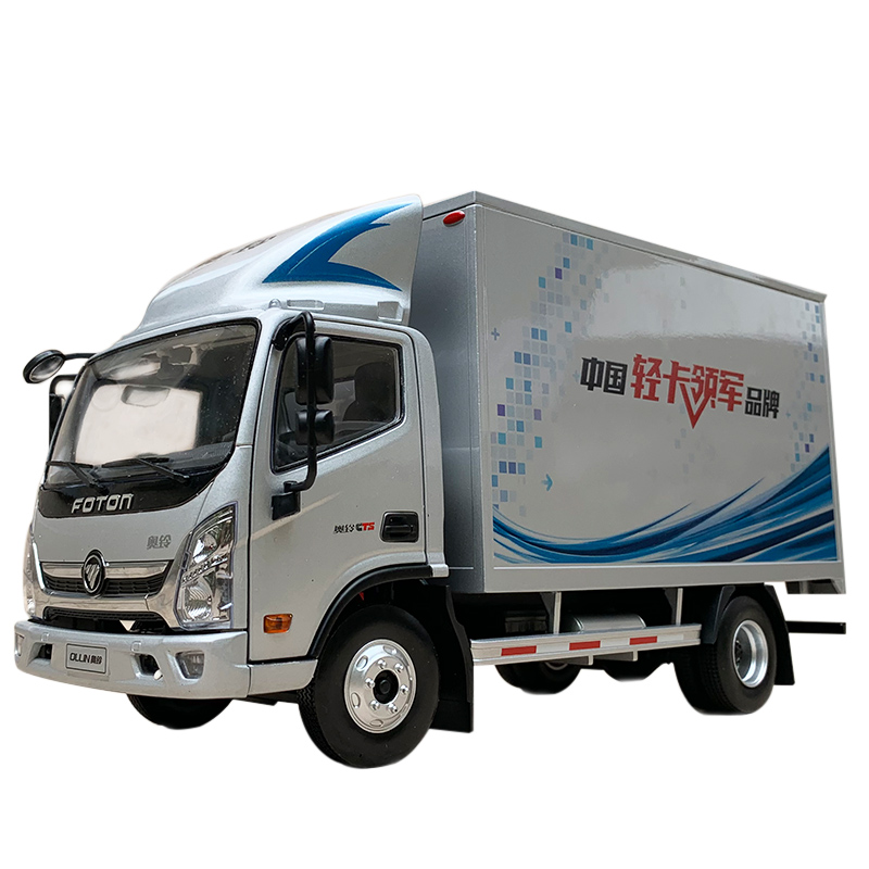 1/24 Foton OLLIN CTS Light Truck Alloy Toy Car, Diecast Scale Model Car, Collectible Model Car, Miniature Collection Die-cast Toy Vehicles Gifts