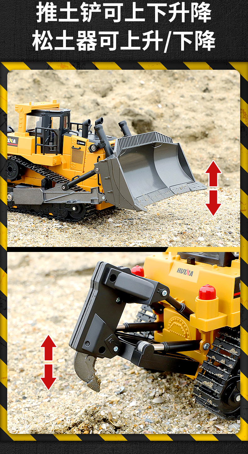 RTR HUINA 1569 RC Bulldozers, Cat   Caterpillar Remote Control Dozers, RC Crawler Dozers Hobby Scale Model, Heavy Construction Equipment Toy.