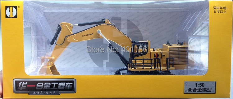 1:50 Huayi Hydraulic Excavator toy, (Scale Model Truck, Construction vehicles Scale Model, Alloy Toy Car, Diecast Scale Model Car, Collectible Model Car, Miniature Collection Die cast Toy Vehicles Gifts).