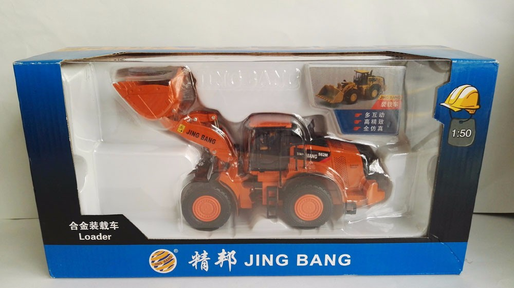 1:50 JING BANG 982M Hydraulic Loader With Orange toy, (Scale Model Truck, Construction vehicles Scale Model, Alloy Toy Car, Diecast Scale Model Car, Collectible Model Car, Miniature Collection Die-cast Toy Vehicles Gifts).