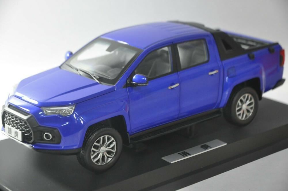 1/18 JMC Yuhu 7 2018 Blue Pickup JAC Truck Alloy Toy Car, Diecast Scale Model Car, Collectible Model Car, Miniature Collection Die-cast Toy Vehicles Gifts