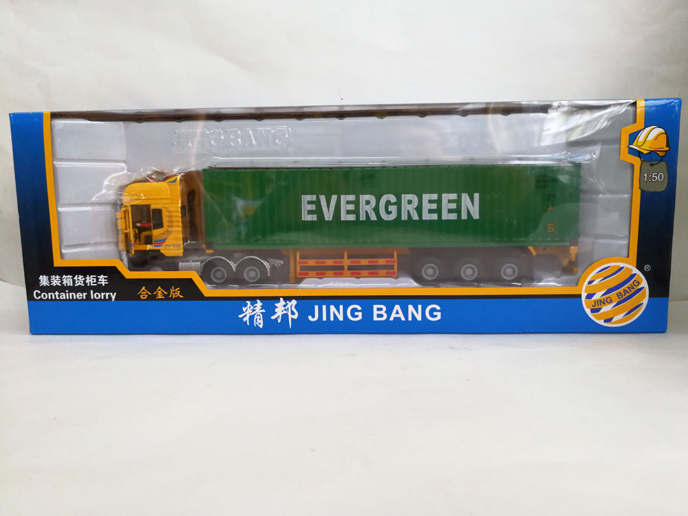 1:50 JingBang Tent Platform Transporter container With EVERGREEN, (Scale Model Truck, Construction vehicles Scale Model, Alloy Toy Car, Diecast Scale Model Car, Collectible Model Car, Miniature Collection Die cast Toy Vehicles Gifts).
