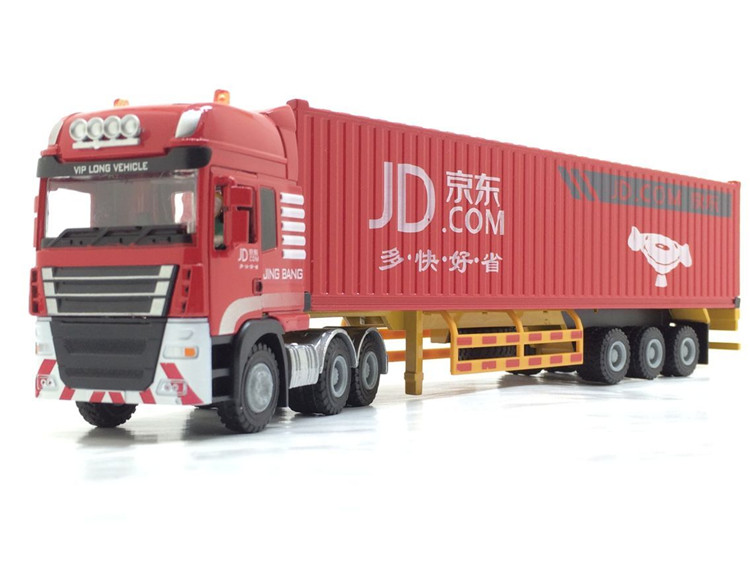 1:50 JingBang Tent Platform Transporter container With JD, (Scale Model Truck, Construction vehicles Scale Model, Alloy Toy Car, Diecast Scale Model Car, Collectible Model Car, Miniature Collection Die cast Toy Vehicles Gifts).