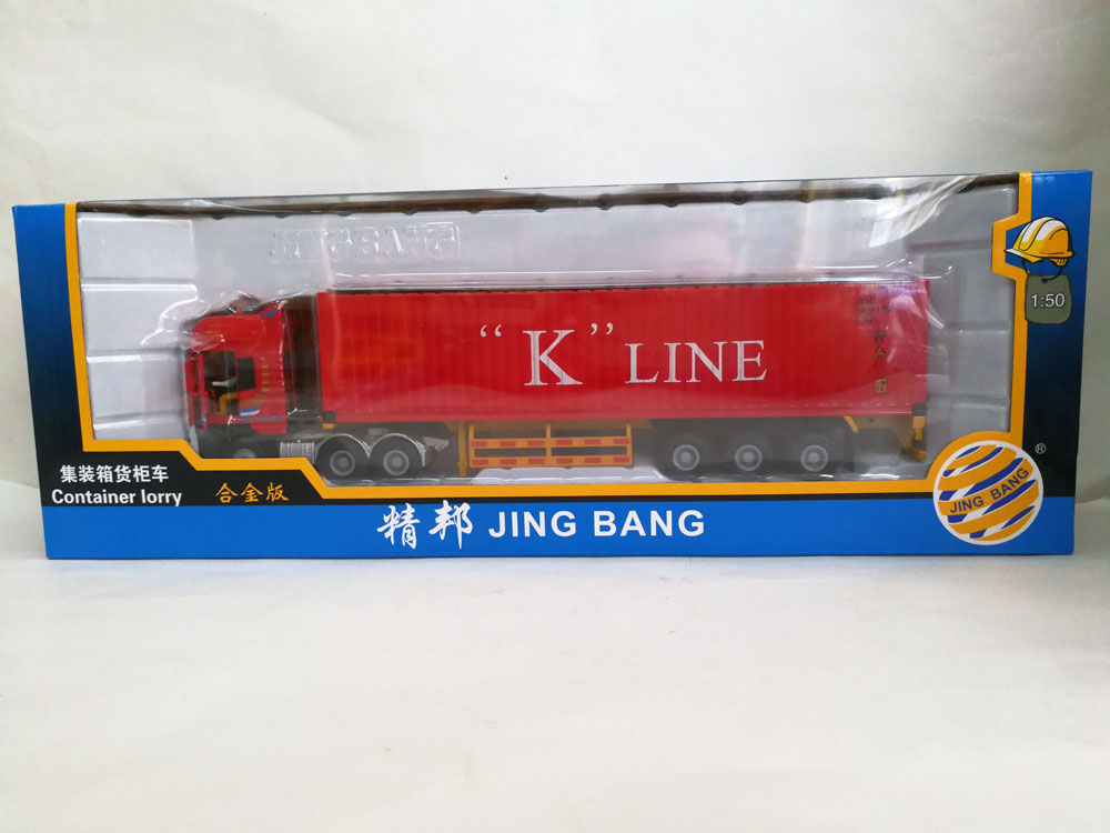 1:50 JingBang Tent Platform Transporter container With