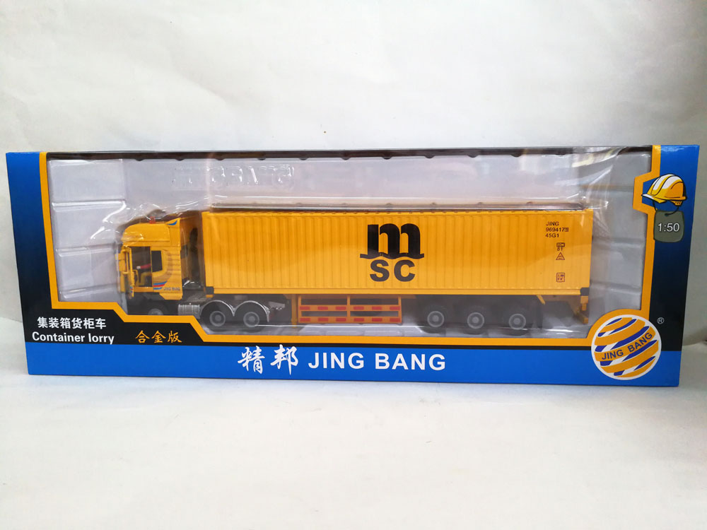 1:50 JingBang Tent Platform Transporter container With MSC, (Scale Model Truck, Construction vehicles Scale Model, Alloy Toy Car, Diecast Scale Model Car, Collectible Model Car, Miniature Collection Die cast Toy Vehicles Gifts).